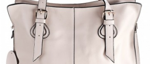 Introducing Erato Shoes & Handbags